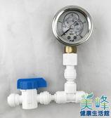 簡易水壓測量錶/水壓測量器/水壓檢測器,不鏽鋼壓力錶2分/3分規格0~20kg/psI,470元/個