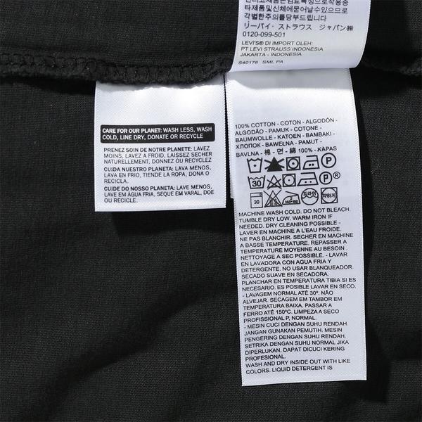 Levis 男款 長袖T恤 / 滑板系列 / 街頭塗鴉