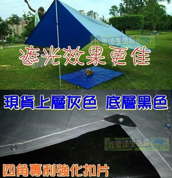 【JIS】A2734 送收納袋 加厚PE淋模防水地墊 270X340cm 適用威力屋280 地布 天幕