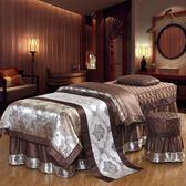 美容床罩 新品全棉水洗真絲美容床罩四件套美容院床罩美體按摩SPA床品