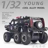 警車寶寶玩具車大可噴水消防車越野車小汽車模型男孩兒童仿真合金 夢幻衣都