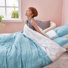 床包 / 單人【魚悠悠】含一件枕套  100%天絲  戀家小舖台灣製AAU101