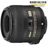 【送拭鏡組】Nikon AF-S DX Micro 40mm F2.8 G 廣角 定焦鏡 微距鏡頭 40 F2.8g (國祥公司貨)