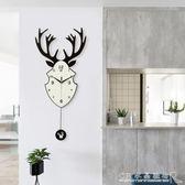 現代簡約創意客廳鹿掛鐘北歐玄關時鐘掛錶臥室靜音飾搖擺石英鐘YXS瑪麗蓮安