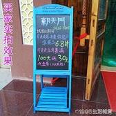 復古小黑板支架式服裝奶茶咖啡店餐廳黑板花架展示廣告板立式黑板 1995生活雜貨NMS