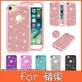 蘋果 iPhone XS MAX XR iPhoneX i8 Plus i7 Plus 二合一閃粉貼皮 手機殼 內軟殼 TPU 外硬殼 PC 保護殼