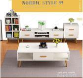 北歐茶幾電視櫃組合現代簡約小戶型迷你地櫃客廳電視機櫃套裝組合igo 依凡卡時尚