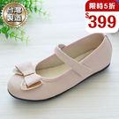 休閒鞋 LAFEEL  甜美風休閒鞋  ...