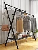 衣帽架 晾衣架落地臥室折疊掛衣服架子雙桿室內涼衣桿家用簡易陽台曬衣架