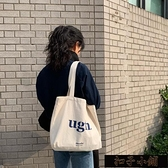 2019新款ins單肩帆布包慵懶風布袋包 日系學生帆布袋包包女斜【全館免運】