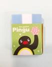 【震撼精品百貨】Pingu_企鵝家族~橡皮擦-淺藍#55954
