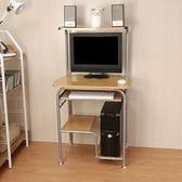 智亞多功能家用臺式電腦桌臥室簡約時尚 筆記本桌 書架書桌寫字臺