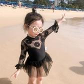 防曬長袖兒童泳衣小童寶寶泳裝女童黑色蕾絲游泳衣網紅ins爆款海 童趣屋
