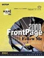 二手書博民逛書店 《跟我學 FrontPage 2000 FOLLOW ME》 R2Y ISBN:9575665325│志凌資訊許進標