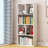 耐家書架簡約現代書架置物架簡易創意書架書櫃單個組合收納架HM 衣櫥の秘密