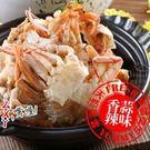 卡拉蟹(辣味)1包