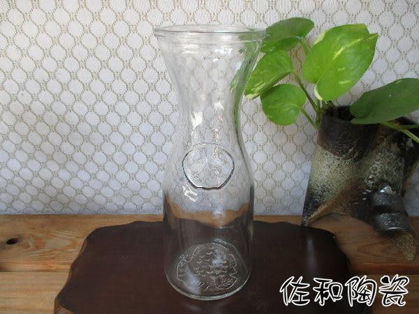 ~佐和陶瓷餐具~【31F4533葡萄冷水瓶500ML-台】水瓶/果汁瓶/冰沙瓶/花瓶
