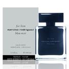 Narciso Rodriguez Bleu Noir 紳藍男性淡香水 100ml Tester 包裝