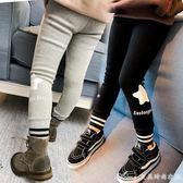 女童打底褲加絨加厚冬裝新款兒童秋冬褲子外穿保暖長褲運動褲 艾美時尚衣櫥