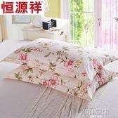 恒源祥枕套純棉一對裝 48 74cm加厚 學生全棉單人成人枕頭套 韓語空間