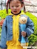吹泡泡機抖音同款少女心網紅玩具兒童全自動泡泡槍電魔法不漏水棒 童趣