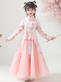 儿童汉服抖音春秋旗袍12岁女孩夏装中国风古装超仙女童连衣裙唐装 歐韓時代