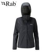 英國 RAB Downpour Jacket 高透氣連帽防水外套 女款 黑色 #QWF63