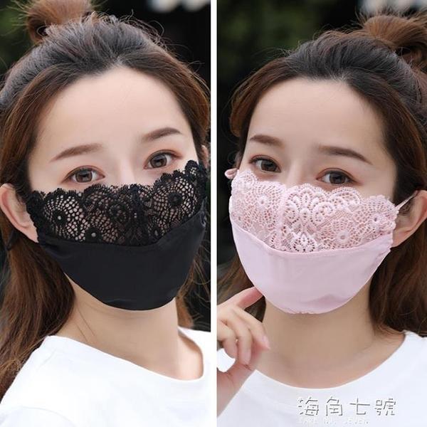 2個口罩女薄款春夏季女士防曬防塵網紅時尚韓版冰絲蕾絲現貨黑色面罩 聖誕節全館免運