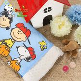 史努比 棒球 藍 兒童乳膠枕 台灣製 伊尚厚生活美學