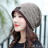 頭巾帽戶外秋冬女士潮韓版包頭帽雙層套頭帽護耳保暖帽堆堆帽圍脖馬尾帽 快速出貨