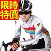 單車服 女款 長袖套裝-排汗透氣吸濕超夯創意自行車衣車褲56y2[時尚巴黎]