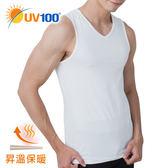 UV100 防曬 抗UV 昇溫保暖-V領背心-男