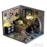 迷你小房子小屋手工制作小房間模型屋拼接帶小家具別墅公主房   草莓妞妞