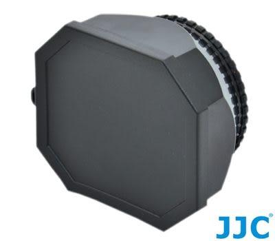 又敗家@JJC原廠46mm遮光罩4:3方形遮光罩螺紋遮光罩DV遮光罩Panasonic Lumix G 20mm F1.7 X Vario PZ 45-175mm