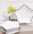 盤子 陶瓷菜盤創意家用餐具簡約日式菜碟圓形碟子早餐盤【快速出貨八折下殺】