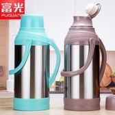 富光熱水瓶家用保溫瓶大容量暖瓶水壺不銹鋼玻璃內膽按壓式開水瓶 免運