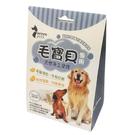 7pets 寵物皂 (毛寶貝專用 天然 ...