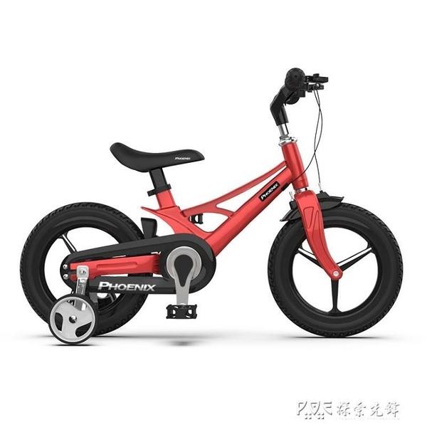 鳳凰兒童自行車3歲男孩2-4-5-6-7-8歲寶寶小孩腳踏單車女孩公主款ATF 探索先鋒