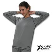 PolarStar 彈性保暖排汗V領衫 炭灰