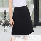 半身裙女a字裙中長款2021新款黑色職業裙西裝裙工裝裙工作裙夏季 母親節特惠