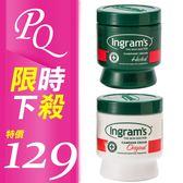 南非 Ingram s 護膚霜 150ml 原味/草本 兩款可選【PQ 美妝】