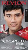露華濃男性速彩染髮霜-70 自然黑
