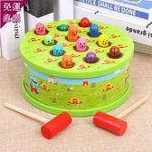 玩具 打地鼠玩具幼兒益智木質大號兒童女寶寶男孩女孩嬰兒1-3-6歲2周歲【快速出貨】