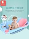 嬰兒洗澡盆寶寶浴盆可坐躺新生兒用品大號兒童幼兒沐浴桶 nms 樂活生活館