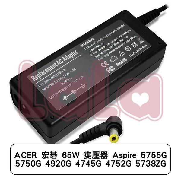ACER 宏碁 65W 變壓器 Aspire 5755G 5750G 4920G 4745G 4752G 5738ZG