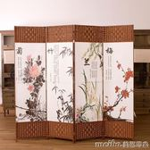 屏風簡易摺疊客廳養生美容院移動推拉摺屏現代簡約時尚雙面隔斷墻QM 美芭