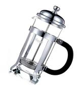 hero法壓壺不銹鋼咖啡壺 家用咖啡機法式沖茶器 咖啡濾壓壺過濾杯