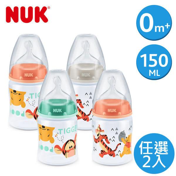 德國NUK-迪士尼寬口徑PP奶瓶150ml-附1號中圓洞矽膠奶嘴0m+(兩入顏色隨機出貨)