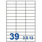 UNISTAR 裕德 白色電腦標籤 UH2370-20【(3x13)39格直角 20張/包】雷射/噴墨/影印三用