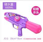 玩具水槍公主水槍玩具噴水槍男孩抽拉式呲水槍兒童夏戲水玩具氣壓水槍女孩igo 曼莎時尚